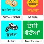 punjabi pictures app